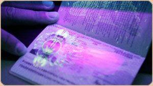 Что такое загранпаспорт с электронным носителем
